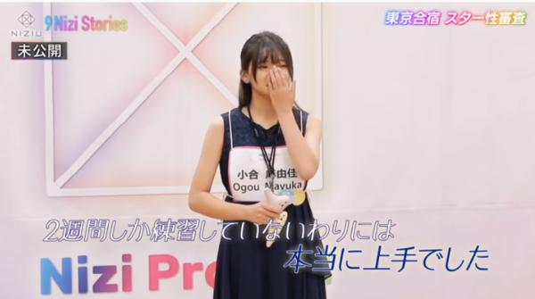 NiziU(ニジュー)のマユカがオカリナを演奏して褒められている