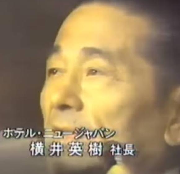 niziuのひいおじいちゃん横井秀樹