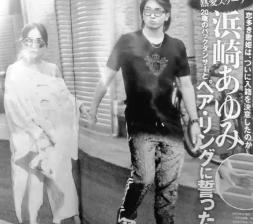 浜崎あゆみが手つなぎデート