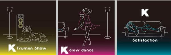 Kのデジタル楽曲