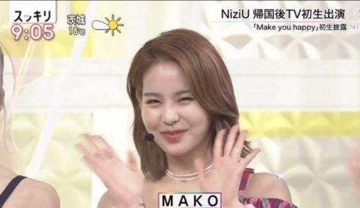 NiziUマコの歌が上手すぎ!CDの音源とほとんど変わらず!JYパークも絶賛!