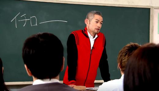 イチローが指導する高校はどこ?智弁和歌山で決定的な理由!