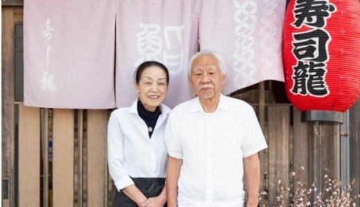 NiziUマヤの祖父は寿司屋!仲間想いで飛行機を所持していた過去も