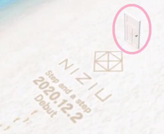 niziuのデビューで象徴的に使われていた扉