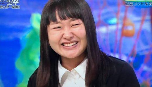 吉住(芸人)の高校(東筑)や大学の学歴!偏差値が高すぎてヤバイ!