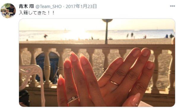 青木翔が結婚を報告するTwitter