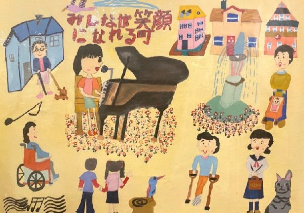 ハラミちゃんが小学生の頃に書いた絵