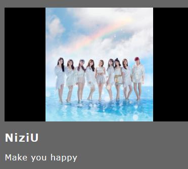 MステでNiziUはmake you happyを歌う