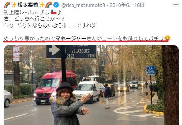 松本梨香のTwitter