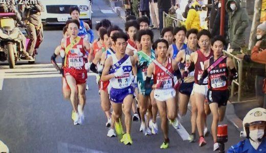 箱根駅伝の沿道が混雑してヤバイ!マナーを守らない人たちに憤慨の声