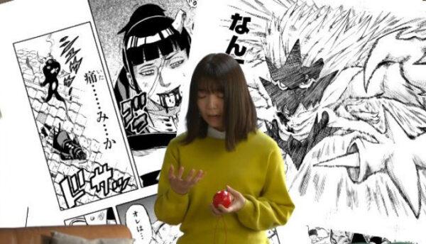 ボス恋の漫画