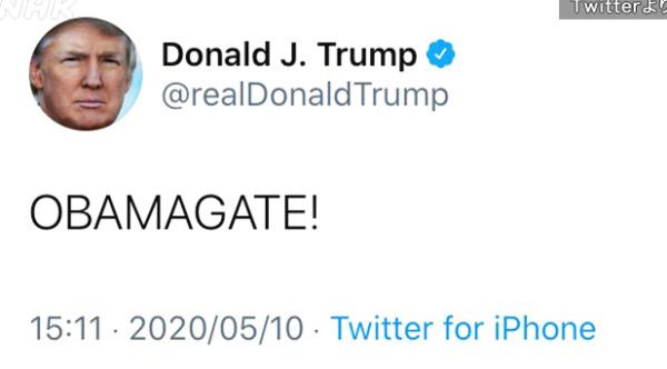 トランプ大統領のtweet