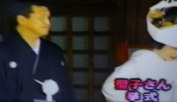 橋本聖子と石崎勝彦の挙式風景