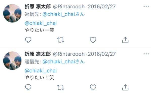 折原凛太郎のTwitter