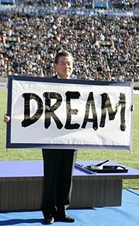 川淵三郎がJリークの幕開けを宣言している写真