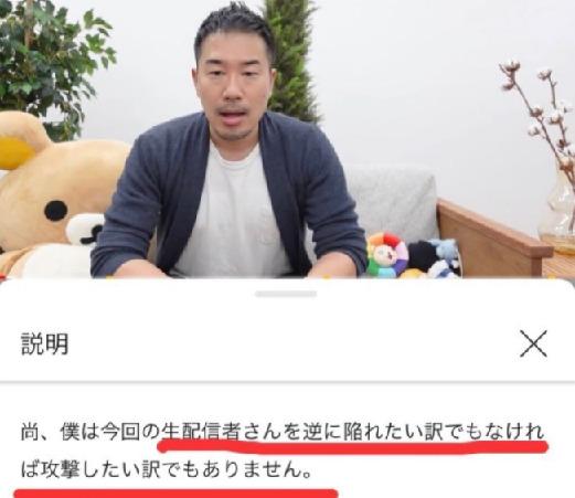 ロコンド社長田中の動画のスクショ