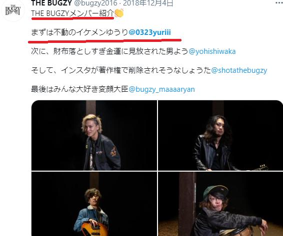 THE BUGZYのツイート