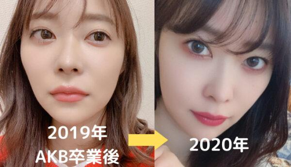 2019年AKB卒業後→2020年の指原莉乃の顔変化