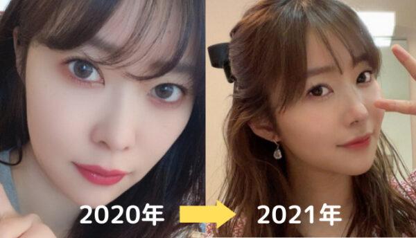2020年→2021年の指原莉乃の顔の変化