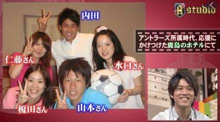 内田篤人さんの幼馴染グループ