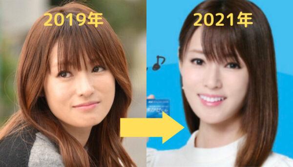 深田恭子の2019年と2021年の比較画像