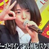 ほのかのマネージャー池田は歌手!幾田りらと対バン&MVや曲を紹介!