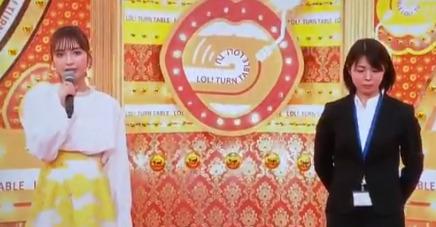 ほのかと池田桃子が爆笑!ターンテーブルに出演しているところ