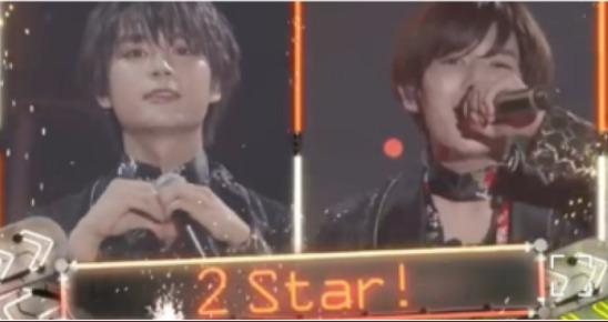 太西流星は2starと呼ばれている画像