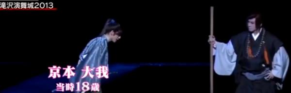 京本政樹と京本大我が滝沢歌舞伎に出演しているところ