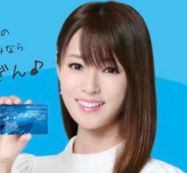 深田恭子の宮崎銀行のCM