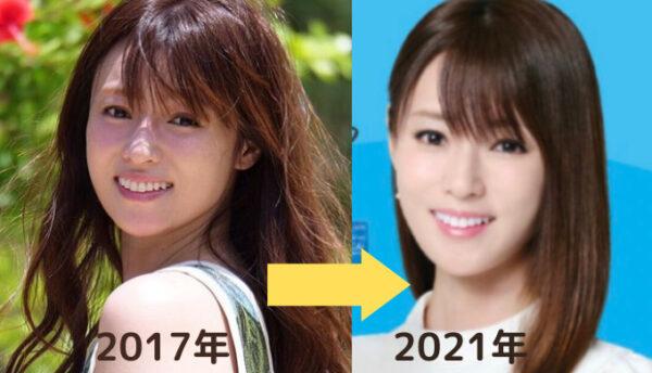 2017年から2021年の深田恭子の比較画像