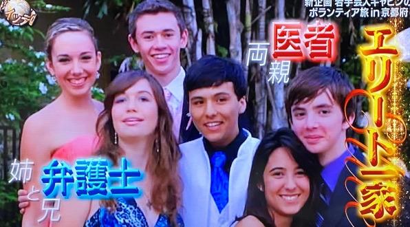ギャビンの家族の画像