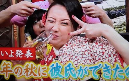 高橋由美子が酔っ払っている様子