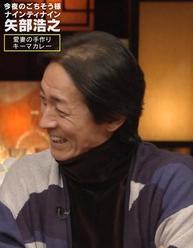 矢部浩之が人生最高のレストランに出演している時