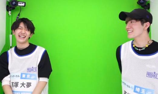 高塚大夢の人種差別発言動画