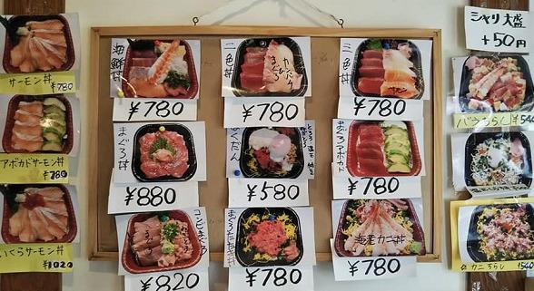 おいなり食堂の海鮮丼のメニュー