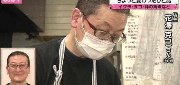 花澤香菜の父