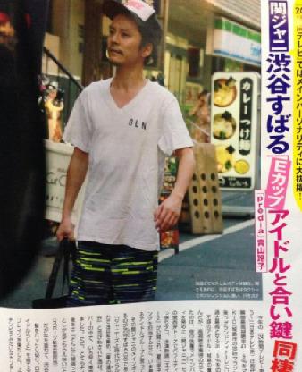 2014年渋谷すばるフライデー