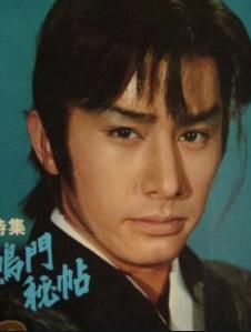 田村正和の若い頃