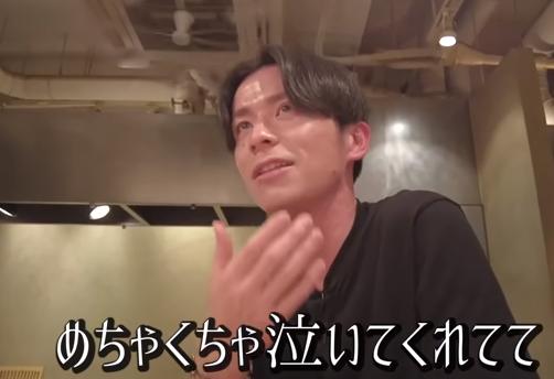 藤森慎吾がとびちゃんの涙について語るところ