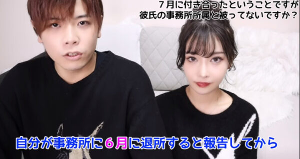 仲村陸がRちゃんの動画でジャニーズ事務所を6月に退所したと言ったところ