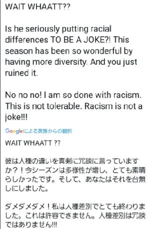 高塚大夢の発言に対して海外の反応ツイート