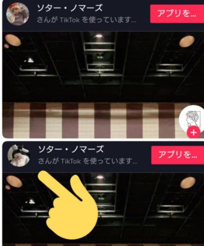 花村想太のTik Tokのアカウント画像