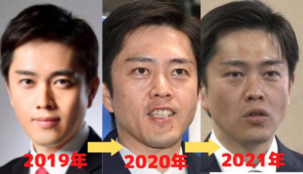 2019年から2021年の吉村知事の痩せていく画像
