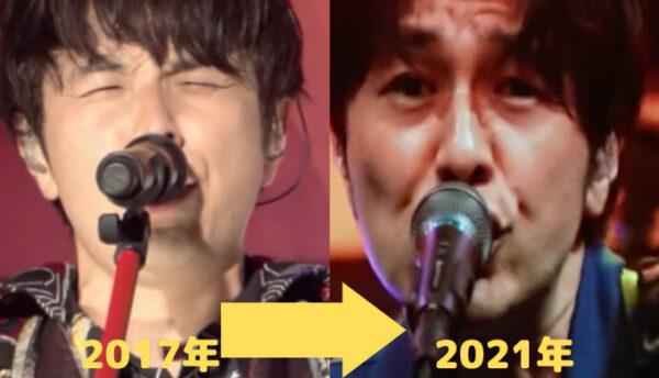 2017年と2021年の歌っている北川悠仁の顔比較