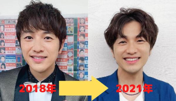 2018年と2021年の北川悠仁の顔比較
