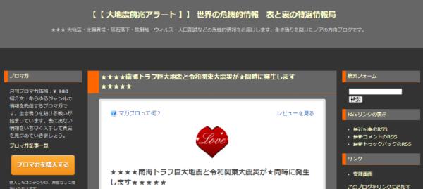 小林朝夫のブログ