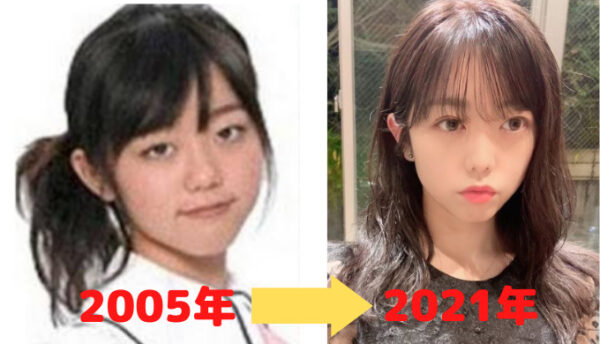 峯岸みなみの顔比較2005年と2021年
