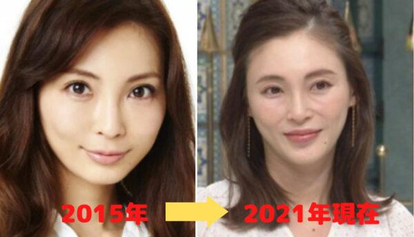 2015年と2021年の押切もえの顔画像比較