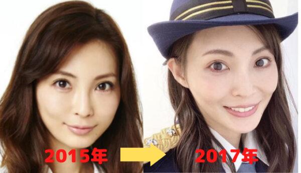 2015年と2017年の押切もえの比較顔画像